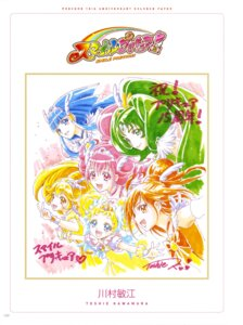 Rating: Questionable Score: 5 Tags: kawamura_toshie pretty_cure smile_precure! User: drop