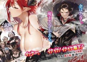 Rating: Questionable Score: 22 Tags: devil horns kakao naked tensei_maou_no_dai_gosan User: kiyoe