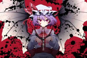 Rating: Safe Score: 5 Tags: blood remilia_scarlet rihito_(usazukin) touhou wallpaper wings User: charunetra