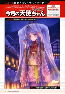 Rating: Safe Score: 10 Tags: angel_beats! goto-p japanese_clothes tenshi User: drop