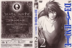 Rating: Safe Score: 3 Tags: death_note disc_cover l male User: Radioactive