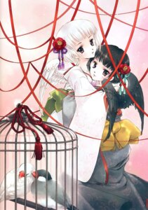 Rating: Safe Score: 7 Tags: kimono minakami_kaori wings User: Davison