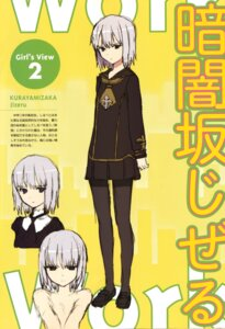 Rating: Safe Score: 9 Tags: girls'_work kurayamizaka_jizeru pantyhose seifuku takenashi_eri User: Radioactive