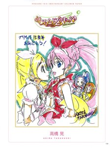 Rating: Questionable Score: 5 Tags: pretty_cure suite_pretty_cure takahashi_akira yuri User: drop