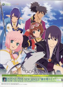 Rating: Safe Score: 4 Tags: estellise_sidos_heurassein judith pointy_ears raven repede rita_mordio screening tales_of tales_of_vesperia weapon yuri_lowell User: majoria