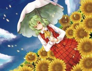 Rating: Safe Score: 15 Tags: kazami_yuuka michii_yuuki touhou umbrella wallpaper User: konstargirl