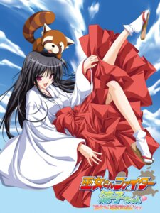 Rating: Safe Score: 8 Tags: miko miko-san_fighter miko-san_hosoude_hanjouki tenmaso User: korokun