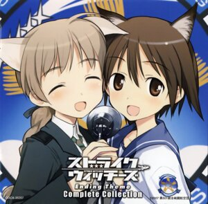 Rating: Safe Score: 9 Tags: animal_ears disc_cover lynette_bishop miyafuji_yoshika seifuku shimada_humikane strike_witches User: Nismosis
