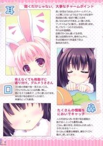 Rating: Questionable Score: 5 Tags: roritora tagme tsukishima_yuuko User: Radioactive
