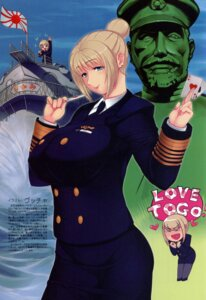 Rating: Safe Score: 10 Tags: chester_w_nimitz genderswap scanning_artifacts tougou_heihachirou uniform vuccha User: Jigsy