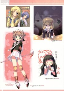 Rating: Questionable Score: 23 Tags: 5_nenme_no_houkago canvas_sepia_iro_no_motif card_captor_sakura chibi crossover daidouji_tomoyo kantoku kinomoto_sakura kujibiki_unbalance maid pantsu ritsuko_kubel_kettenkrad saginomiya_ai sakurazuka_ren seifuku User: midzki