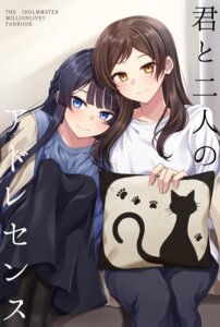 Rating: Safe Score: 15 Tags: black_rabbit kitazawa_shiho mogami_shizuka neko the_idolm@ster the_idolm@ster_million_live! yuri User: hiroimo2