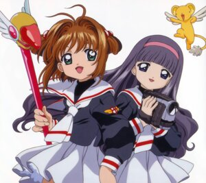 Rating: Safe Score: 10 Tags: card_captor_sakura daidouji_tomoyo kerberos kinomoto_sakura User: syaoran-kun