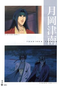 Rating: Safe Score: 1 Tags: male rurouni_kenshin sagara_sanosuke tsukioka_tsunan User: Feito