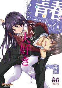Rating: Safe Score: 14 Tags: koku purple_software sakuranomiya_hio seifuku seishun_fragile thighhighs User: moonian