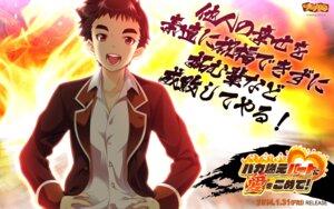 Rating: Safe Score: 2 Tags: baka_moe_heart_ni_ai_wo_komete! male praline seifuku takeshi_shinobu wallpaper yamanaka_shoutarou User: SubaruSumeragi