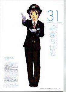 Rating: Safe Score: 1 Tags: asakura_chihaya jpeg_artifacts mibu_natsuki screening tetsudou_musume uniform User: hirosan