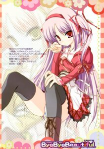 Rating: Questionable Score: 29 Tags: 11eyes hagiwara_onsen momono_shiori pantsu seifuku thighhighs User: Kalafina