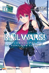 Rating: Questionable Score: 15 Tags: cleavage gun rail_wars! see_through vania600 User: kiyoe