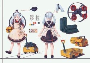 Rating: Safe Score: 9 Tags: character_design maid tim880127 User: leotard