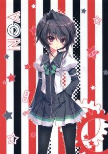 Rating: Safe Score: 24 Tags: 9_-nine- 9_-nine-_haruiro_harukoi_harunokaze izumi_tsubasu palette pantyhose seifuku User: DDD