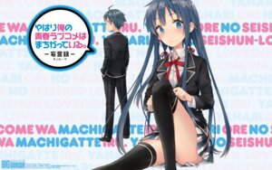 Rating: Safe Score: 54 Tags: kazuki_rechi seifuku thighhighs wallpaper yahari_ore_no_seishun_lovecome_wa_machigatteiru. yukinoshita_yukino User: blooregardo