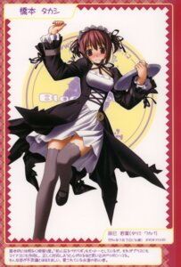 Rating: Safe Score: 21 Tags: berry's gothic_lolita hashimoto_takashi lolita_fashion maid tatsumi_wakaba waitress User: Lore