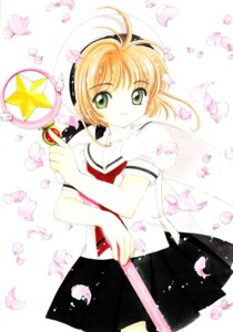 Rating: Safe Score: 6 Tags: card_captor_sakura clamp kinomoto_sakura seifuku User: Share