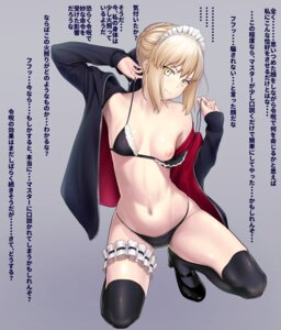 Rating: Questionable Score: 36 Tags: bikini breasts fate/grand_order garter heels maid nipples open_shirt saber saber_alter swimsuits thighhighs undressing User: BattlequeenYume