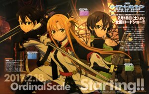 Rating: Safe Score: 30 Tags: asuna_(sword_art_online) gun kikuchi_ai kirito sinon sword sword_art_online User: drop