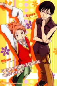 Rating: Safe Score: 6 Tags: hitachiin_hikaru jpeg_artifacts ootori_kyouya ouran_high_school_host_club User: aleshxD