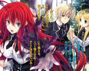 Rating: Safe Score: 14 Tags: asia_argento blood highschool_dxd kiba_yuuto_(highschool_dxd) miyama-zero rias_gremory seifuku torn_clothes User: kiyoe