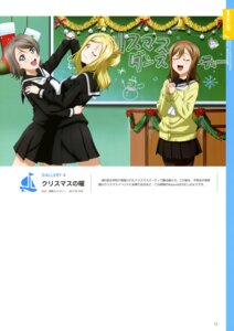Rating: Safe Score: 12 Tags: kunikida_hanamaru love_live!_sunshine!! ohara_mari pantyhose seifuku sweater tagme watanabe_you User: drop