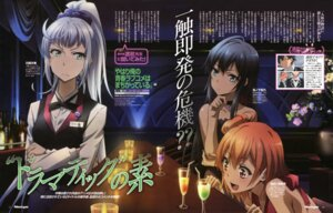 Rating: Safe Score: 45 Tags: dress kawasaki_saki nakano_keiya yahari_ore_no_seishun_lovecome_wa_machigatteiru. yuigahama_yui yukinoshita_yukino User: PPV10