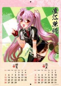 Rating: Safe Score: 14 Tags: calendar fixme gap hyakka_ryouran_samurai_girls naoe_kanetsugu naoe_kanetsugu_(hyakka_ryouran) niθ seifuku thighhighs User: blooregardo