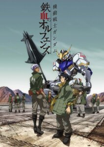 Rating: Safe Score: 7 Tags: akihiro_altland biscuit_griffon chad_chadan dante_mogro dark_skin eugene_sevenstark gundam gundam_barbatos gundam_iron-blooded_orphans male mecha mikazuki_augus norba_shino orga_itsuka ride_mass takaki_uno uniform weapon yamagi_gilmerton User: 1z2x1z
