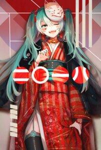 Rating: Safe Score: 42 Tags: hatsune_miku kimono koniro stockings thighhighs vocaloid User: Mr_GT
