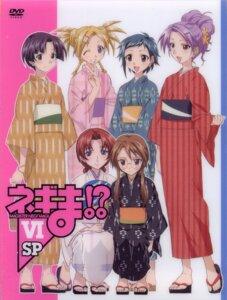 Rating: Safe Score: 6 Tags: disc_cover hasegawa_chisame kakizaki_misa kimono kugimiya_madoka mahou_sensei_negima megane murakami_natsumi naba_chizuru oota_kazuhiro shiina_sakurako User: tengokuno