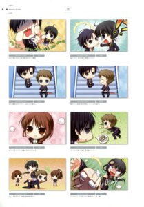 Rating: Questionable Score: 7 Tags: chibi tagme ushinawareta_mirai_wo_motomete User: Twinsenzw