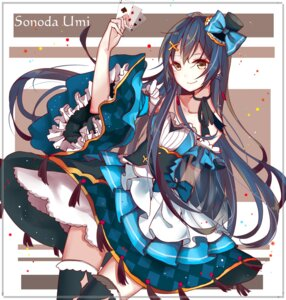 Rating: Safe Score: 41 Tags: akira_(ying) dress see_through sonoda_umi thighhighs User: KazukiNanako