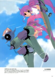 Rating: Safe Score: 4 Tags: japanese_clothes jiji mecha_musume User: crim