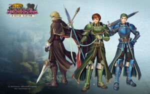 Rating: Safe Score: 7 Tags: armor fire_emblem fire_emblem:_shin_monshou_no_nazo izuka_daisuke male nintendo rody ruke sirius_(fire_emblem) sword wallpaper weapon User: fly24