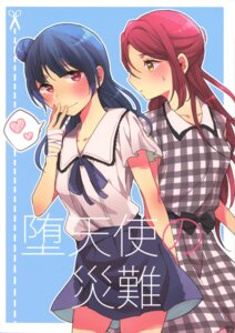 Rating: Safe Score: 9 Tags: bandages dress love_live!_sunshine!! nashie_shina nashikuzushi sakurauchi_riko tsushima_yoshiko User: NotRadioactiveHonest