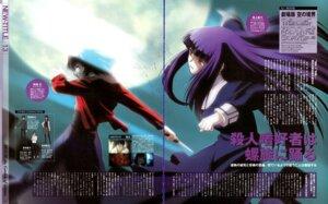 Rating: Safe Score: 5 Tags: asagami_fujino dress gap kara_no_kyoukai ryougi_shiki sotozaki_haruo sword User: Radioactive