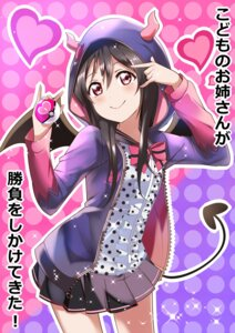 Rating: Safe Score: 16 Tags: bunbun_(midukikome) horns love_live! tail wings yazawa_nico User: saemonnokami