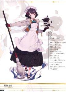 Rating: Questionable Score: 20 Tags: fate/grand_order katsushika_hokusai_(fate/grand_order) kuroboshi_kouhaku maid User: Nepcoheart