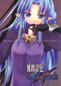 Rating: Safe Score: 12 Tags: caster fate/hollow_ataraxia fate/stay_night okagiri_sho zattou_keshiki User: Velen