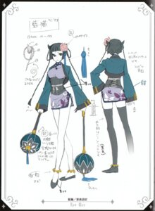 Rating: Safe Score: 11 Tags: character_design chinadress kuroshitsuji ranmao User: charunetra