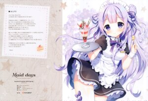 Rating: Questionable Score: 17 Tags: azur_lane maid mauve tagme thighhighs unicorn_(azur_lane) User: kiyoe