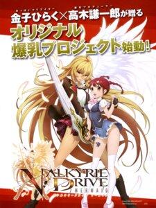 Rating: Safe Score: 11 Tags: seifuku shikishima_mirei sword thighhighs tokonome_mamori valkyrie_drive valkyrie_drive_-mermaid- User: drop